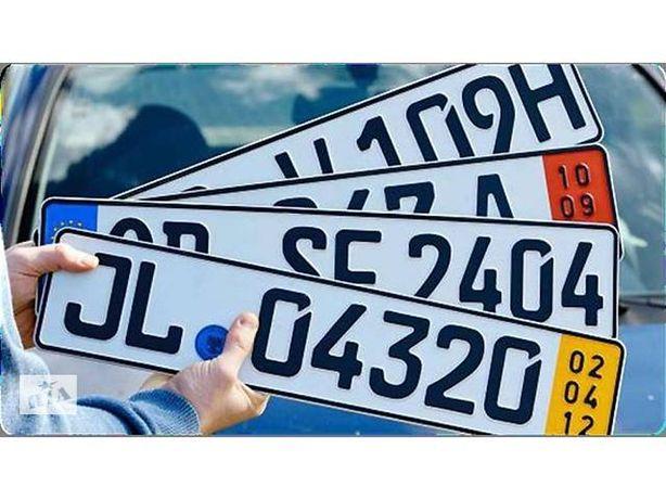 Таможенный брокер. Растаможка авто. Сертификация. Пригон авто. Киев - изображение 1