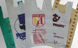 Произведем пакеты с логотипом
