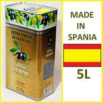 Масло оливковое. Розница. 5л. «Oro Verde» - Испания.