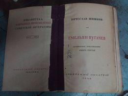 Старые книги 1947-1949г (Л. Сейфуллина, С. Голубов, К. Федин, и т.д.)