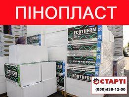 Пінопласт Ecotherm, Євробуд, Anserglob