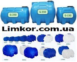 Емкость бочка бак пластиковый для воды КАС 500 750 1000 2000 3000 5000