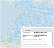 Продам дачный участок 5 соток в ОСК Красносельский