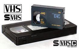 Оцифровка старых видеокассет ! (Левый берег)