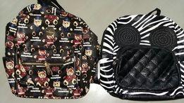 Рюкзак (сумка)