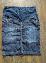 Spódnica ciążowa jeansowa S