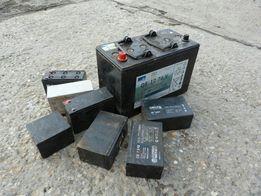от 5,50гр/ампер Сдать старый отработанный аккумулятор прием