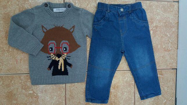 Стильный комплект: красивый свитер свитерок кофта джинсы узкачи