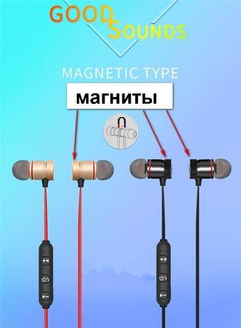 Наушники беспроводные, БЛЮТУЗ (гарнитура), музыка BS11, магниты Кривой Рог - изображение 3