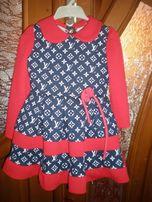 Одяг для дівчинки.Дитяче плаття