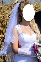 Продам свадебное платье-рыбка!