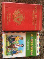 Детские книги. Цена договорная.