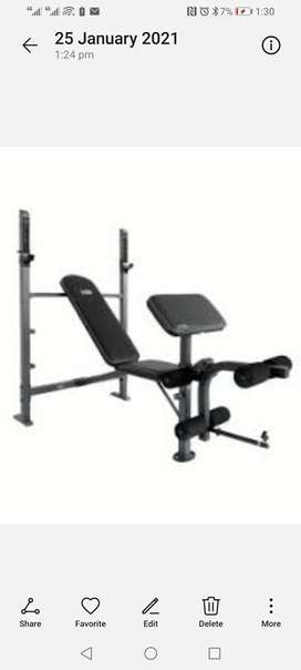 Multifunctional barbell bench R2800