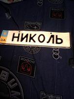 """Именная табличка """" Николь"""" !"""