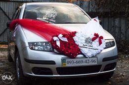 Продам,сдам на прокат сделаю на заказ украшения на свадебную машину!