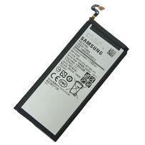 Oryginalna Bateria Samsung Galaxy S7 EDGE WYMIANA