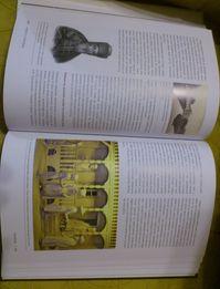 Книги, альбомы, энциклопедии по искусству, медицине, психологии