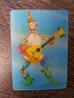 Календарик переливной переливающийся мультфильм Девичьи узоры 1985 г