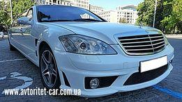 Аренда ВИП Авто на свадьбу с водителем в ХАРЬКОВЕ