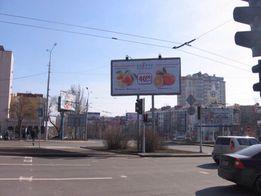 Наружная реклама в Донецке! #бигборд