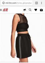 Юбка H&M, новая, размер L