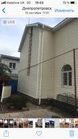 Продам дом на Передовой