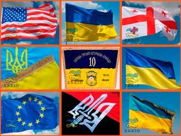 Флаг (прапор), флагшток, древко, навершие, подставка. От производителя