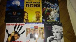 DVD диски лицензия 50 грн каждый