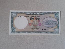 Купюры боны деньги Индия Бангладеш Ливан