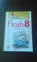 Flash8 ćwiczenia praktyczne