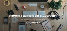Ремонт, обслуговування та продаж комп'ютерів та комп'ютерної техніки