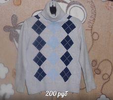 Свитер .200 руб