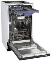 Узкая посудомоечная машина Bosch Siemens AEG всегда в наличии