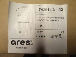 Светилник ARES 70W rx7s IP67