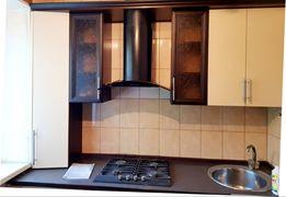 "Продам 2-х комнатную квартиру в районе магазина ""Мойдодыр"""