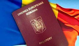Гражданство Румыниии легально!