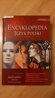 Encyklopedia Języka Polskiego gimnazjum wyd. Greg