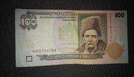 Банкноты (купюры) 100 гривень (гривен) зразка 1992 р.