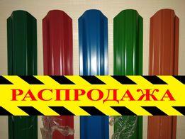 Евроштакетник, штакеты для забора, штакеты металлические, забор