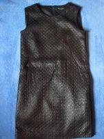 Piękna sukienka Reserved 34 błyszcząca