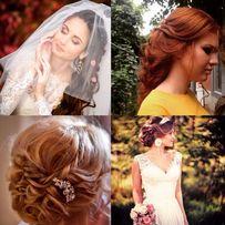 Вечерний,свадебный макияж и причёски Одесса лучшая цена
