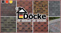 Битумная черепица Docke (Дёке) скидка35%+бесплатная доставка
