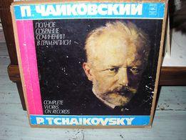 П.Чайковский (зборник пять дисков)