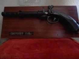 Сувенир пистолет ХVIII века
