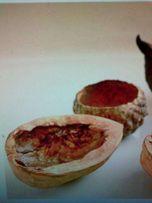 Скорлупа грецкого ореха Цена 2 гр кг