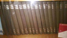 Большая Медицинская Энциклопедия 29 томов (как новая)