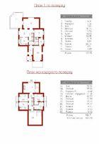 Продам готовые проекты 8 типов двухэтажных домов