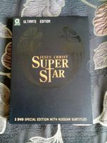 Dvd Jesus christ Super star
