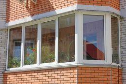 Металопластиковые окна.Балконы. Лоджии.Офисные перегородки