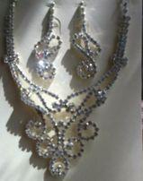 Продам свадебное украшения